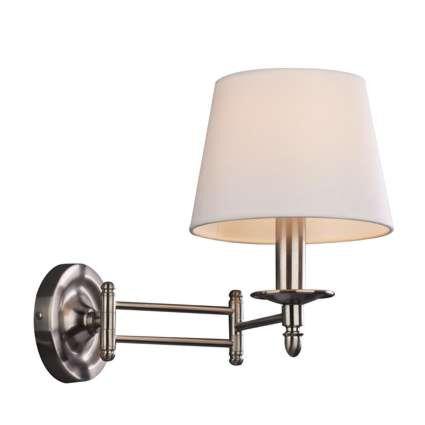 Luminária-de-parede-Girar-aço-creme